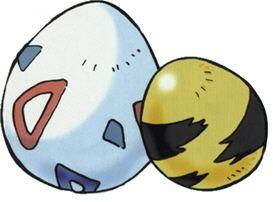 Incubatrice Pokemon Go: a cosa serve e come trovarla